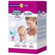 Прокладки для кормящих матерей