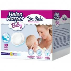 Прокладки на грудь Helen Harper Bra Pads 30 шт.