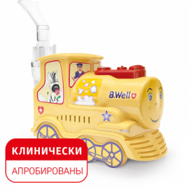"""Ингалятор B.Well PRO-115  """"Паровозик""""  компрессорный"""